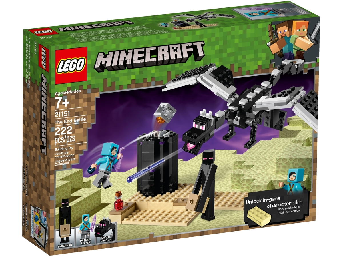 lego 21151 the end battle