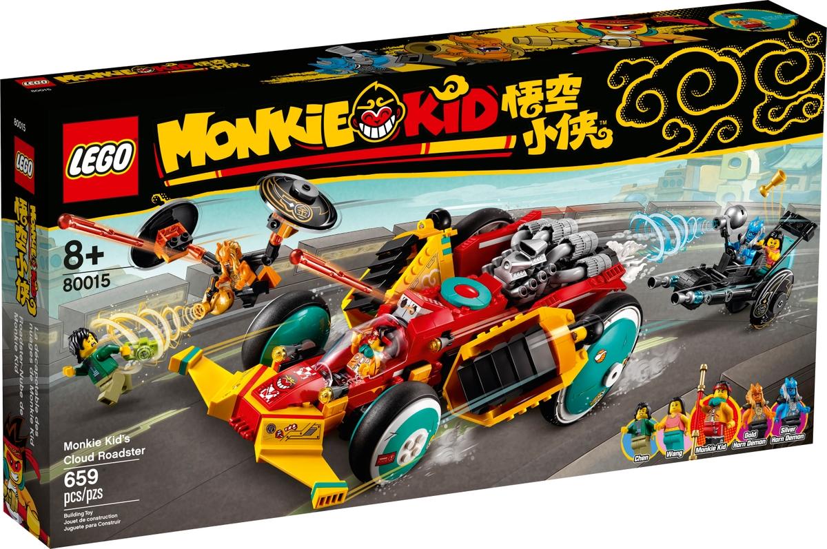 lego 80015 monkie kids cloud roadster